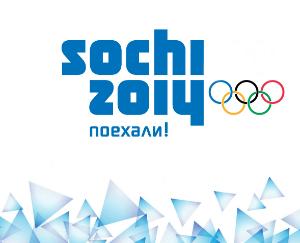 Сочи-2014 и пиар