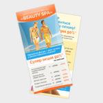 Разработка дизайна листовки, макет, дешево
