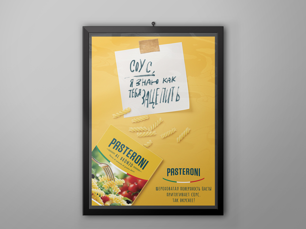 Разработка дизайна листовки, цена от 2500 рублей Листовка Дизайн