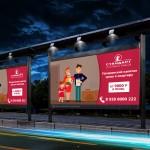 билборд, дизайн, лайтбокс