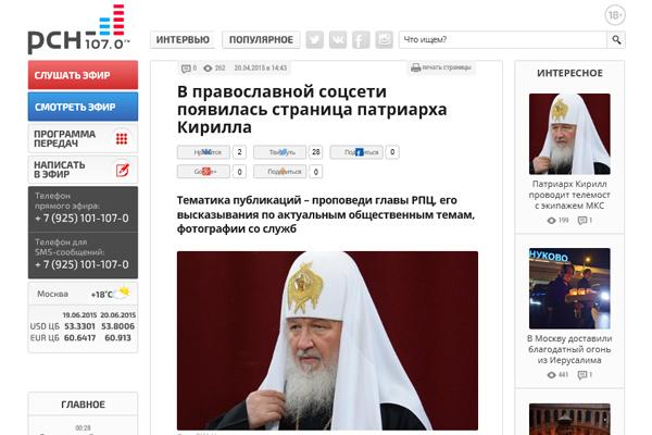 Новости сбитый самолет россии