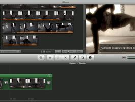 Съемка рекламных видеороликов, клипов, фильмов