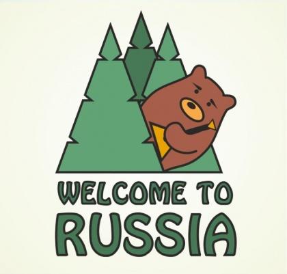 Туристический бренд России