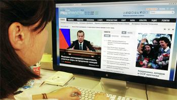 пресс-релиз, новость, добавить, разместить, бесплатно