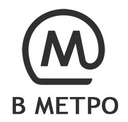 Разработка баннера в сети wi-fi в метро
