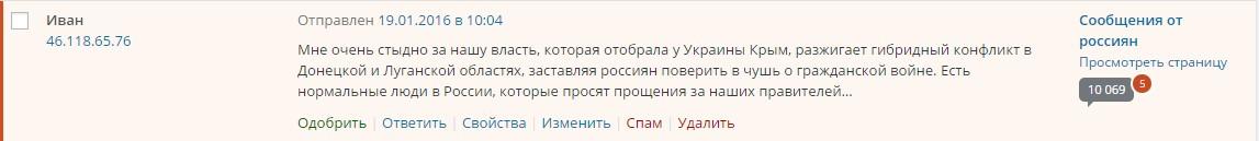 Screenshot_119_Запорожье