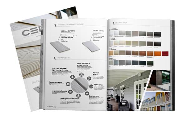Разработка дизайна каталога, стоимость макета