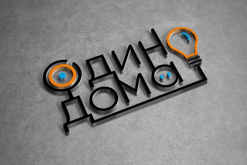 Создание логотипа, стоимость