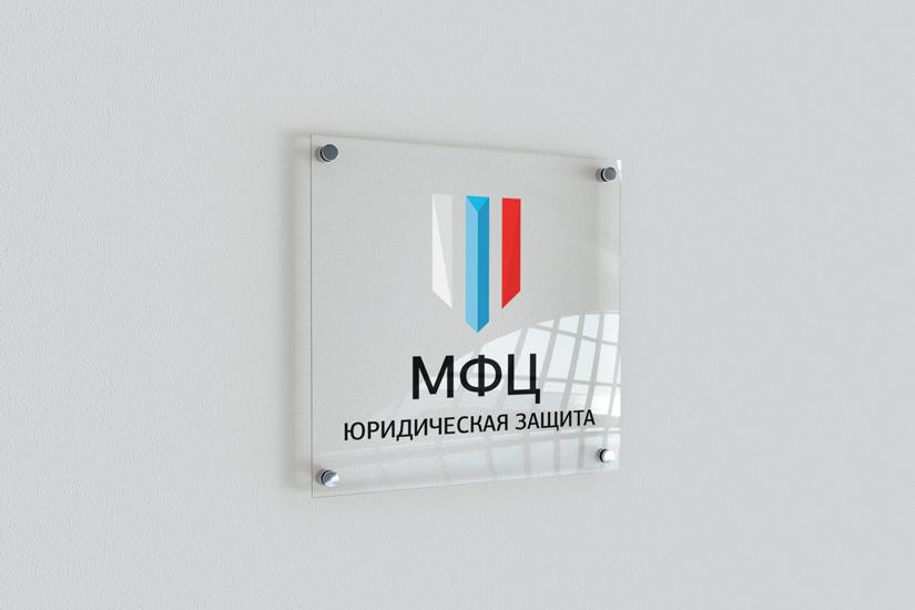 Разработка логотипа компании
