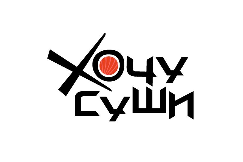 Разработка логотипа и фирменного стиля компании